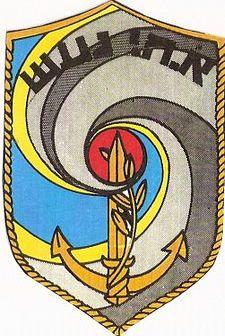 "סמל אח""י געש"