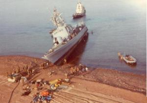 """אח""""י געש החפה בצד הסעודי של מפרץ אילת 24-26 ספטמבר 1981"""