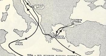 מפת נתיבי מבצע תיכון 1954