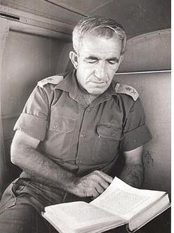 אלוף בוצר בתקופת מלחמת יום הכיפורים