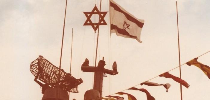 דגל ישראל בראש התורן כל עת הביקור