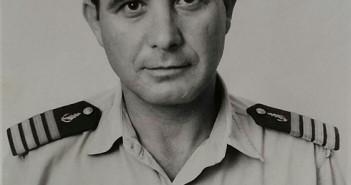 """אל""""מ איזי רהב 1967"""