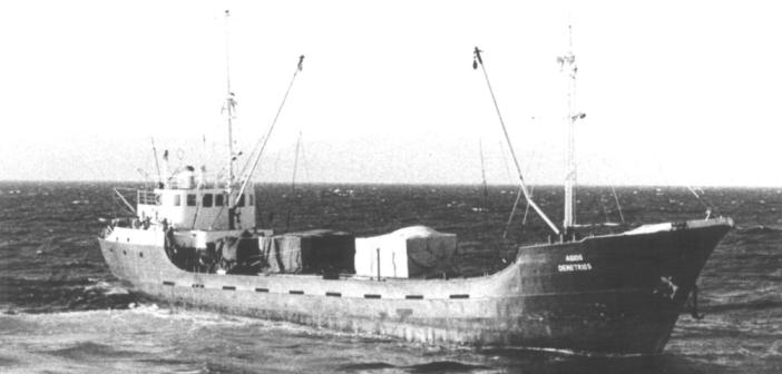 אנית התופת אגיוס דמיטריוס בדרכה לאילת ספטמבר 1978