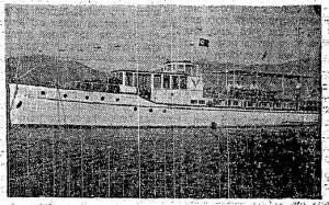"""צילום מטושטש (מתוך העיתון """"חרות"""") של הספינה ב-1959, בדגל צי הסוחר"""
