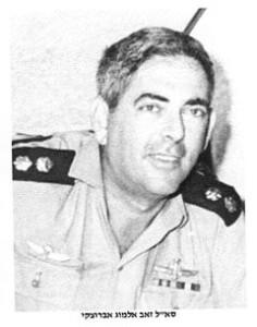 מפקד זירת ים סוף זאב אלמוג (אברוצקי)