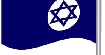 דגל צי הסוחר הישראלי