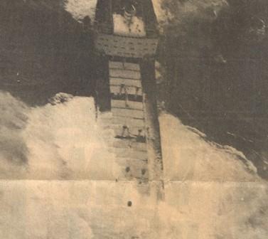 א/מ מצדה טובעת.  צילום מטוס משמר החופים של ארצות הברית 8 מרץ 1981.