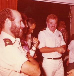 יומי בחתונה של אלי רהב 20 נובמבר 1977