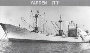 האניה ירדן