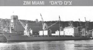 האנייה צים מיאמי בנמל צחיפה