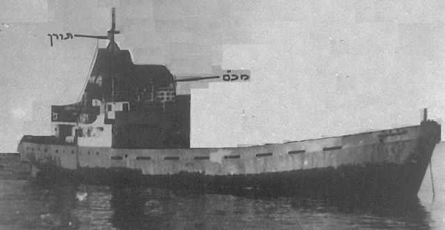 האוניה אופורטיוניטי שנתפסה על ידי ספינות חיל הים.