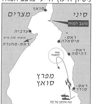 תרשים תנועה בפעולה לחילוץ אנשי מוצב המזח 11 באוקטובר 1973. מתוך ספרו של מייק אלדר שייטת 13