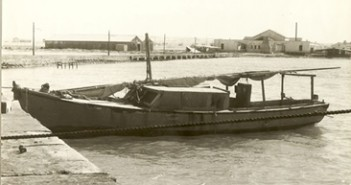 סירת מודיעין שנתפסה5011972
