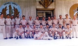 סגל המודיעין הימי יולי 1990