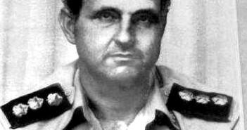 """אל""""מ משה אורון 1979"""