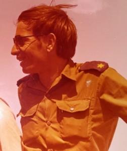 """רס""""ן שמואל פרס - תמונה משנת 1975"""