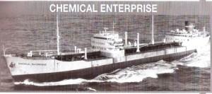 האניה כמיקל אנטרפרייז