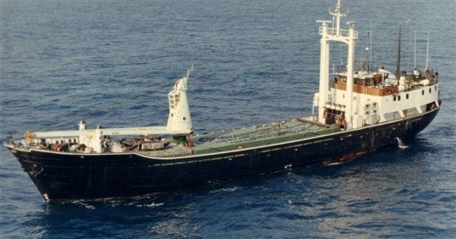 """אניית האימונים אח""""י נגה"""