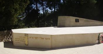 האנדרטה לזכר הצוללת דקר בגן הנעדרים בהר הרצל בירושלים