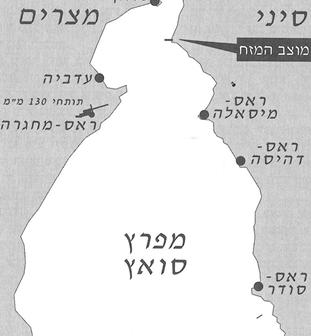 """אמנון בן ציון – יחידה 838 – בסיס ח""""י בראס סודר"""