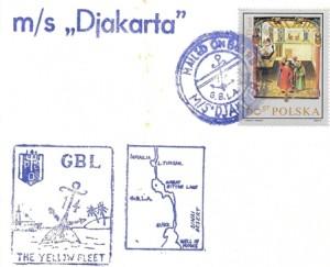 מעטפת דאר מהאנייה הפולנית דג'קרטה וחותמת מיוחדת לאוניות התפוסות בתעלה