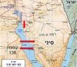 הפשיטות המתוכננות במפרץ סואץ