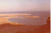 מפרץ שארם א-שייח 1973  מבט מהר צפרא