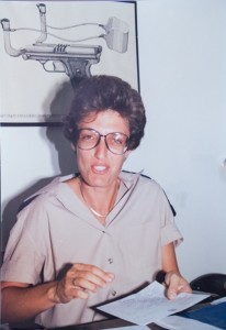 """דיטה ארליך ניב קצינת ח""""ן 1977"""