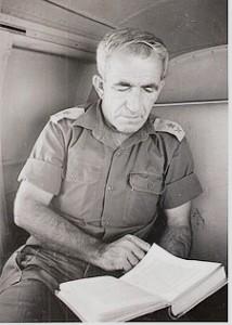 אלוף בוצר במילואים כמפקד  זירת ים סוף במהלך מלחמת יום הכיפורים