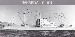 אניית צים א.מ. נהריה שעמדה בכוננות למקרה שספינות שרבורג יבקשו מקלט באזור התעלה האנגלית 24 בדצמבר 1969