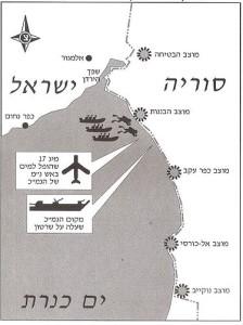 אזור חילוץ ספינת המשמר וחיפוש שברי המטוס