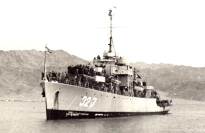"""אח""""י מזנק עמוסה באורחים עוגנת בנמל אילת 25 בדצמבר 1956"""