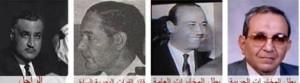 """המפקדים המצרים בבמבצע  מימין לשמאל אל""""מ אנואר עטיה- איש המודיעין, אלוף מוחמד נסים -מפקד המבצע, אלוף מחמוד פחמי -מפקד חיל הים המצרי וג'מאל עבד אל נאצר."""