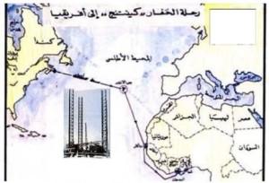 תרשים תנועת הדוברה מקנדה למערב אפריקה. כפי שפורסם באל אהרם