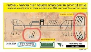 דירי מטוסים בשדה התעופה הצבאי באטה-סולום
