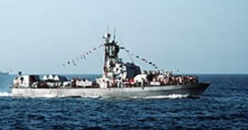 """ספינת טילים אח""""י עכו"""