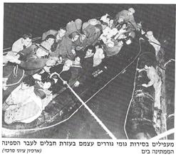 מעפילים מתקרבים לאניה בסירת גומי