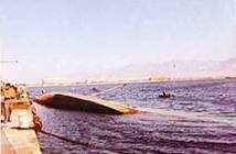 """אח""""י בת גלים שקעה במקומה ליד הרציף בנמל אילת"""