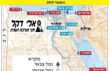 11 הנמלים הנבנים במצרים