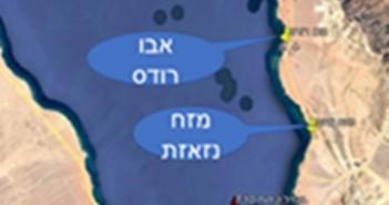 מפת אזור ההתרחשויות במפרץ סואץ