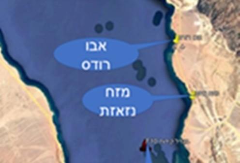 חוויותי בזירת ים סוף בתקופת מלחמת יום הכיפורים