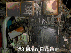 חדר מנוע 3 השרוף
