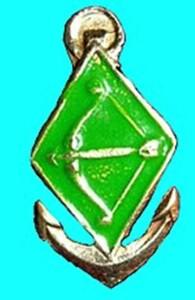 """סמל גדנ""""ע ים"""