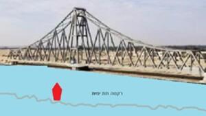 גשר הפירדן במצב פתוח