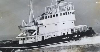 הגוררת מיכל לפני החרמתה לשימוש חיל הים